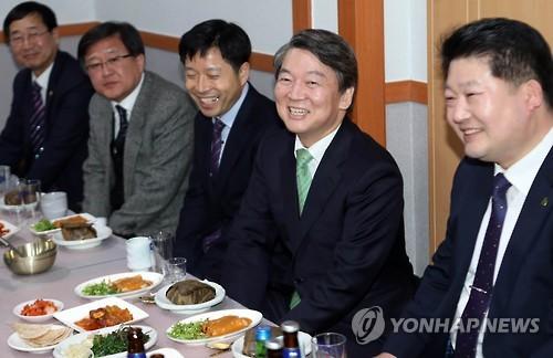 국민의당 부산 지방선거기획단 발족…후보군 발표