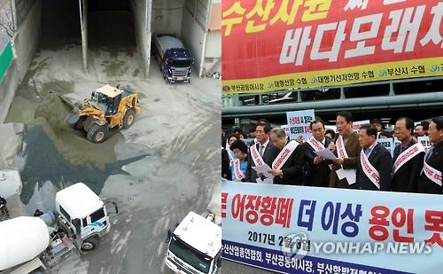 바닷모래 해법 모색…22일 부산서 제도개선 토론회