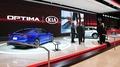Kia Motors au salon de Chicago