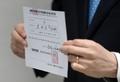 最大野党の公認選びへ候補登録