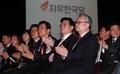 与党が「自由韓国党」に党名変更