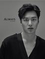 Lee Min-ho lanza un nuevo álbum