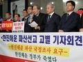 韓進海運破産 「政府が責任を」