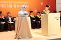 Un robot felicita a los graduados