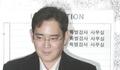 삼성 총수대행 누가 할까…최지성ㆍ권오현 등 거론(종합)
