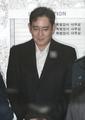 Segundo día del interrogatorio al líder de facto de Samsung