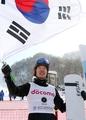 Ganador del oro en snowboard alpino