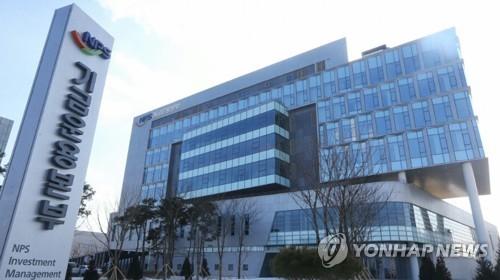 """국민연금 """"대우조선 채무조정 찬·반 영향 검토중""""(종합2보)"""