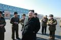 N. Korean leader at catfish farm