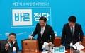 바른정당, '여론조사 50% 반영' 대선후보 경선안 가닥(종합)