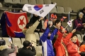 Flags of both Koreas at the Asian Winter Games