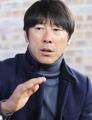 S. Korean coach for FIFA U-20 World Cup