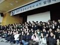 """""""빼앗긴 동해 이름 우리가 되찾자"""" 청년 공공외교단 출범(종합)"""