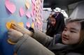 Children promote East Sea over Sea of Japan