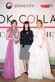'Hanbok' fashion show