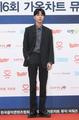 Joo Woo-jae at Gaon Chart K-pop Music Awards