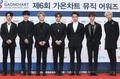 GOT7 at Gaon Chart K-pop Music Awards