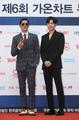 G.O.D. at Gaon Chart K-pop Music Awards