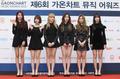GFriend at Gaon Chart K-pop Music Awards