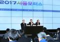 Conférence de presse sur le Salon de l'automobile de Séoul