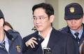 El heredero del Grupo Samsung