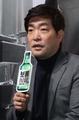 Son Hyun-joo in 'Ordinary Person'