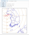 """백령도 인근 해역서 규모 3.1 지진 관측…""""피해 없어""""(종합)"""