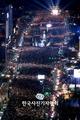 16年の「韓国報道写真展」大賞