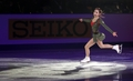 Gala des Jeux asiatiques d'hiver