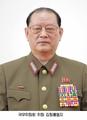 N. Korea's spy chief under detention