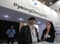 PyeongChang à 360°