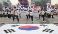 Movimiento por la Independencia en Seúl