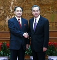 Rencontre Pyongyang-Pékin