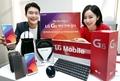 LGの新型スマホ 予約販売開始