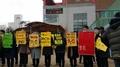 Manifestación contra los libros de texto de historia estatales