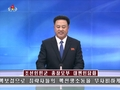N.K. warns of 'toughest' actions against joint military drill
