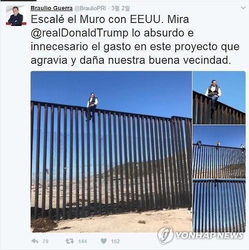 트럼프 '멕시코 장벽' 예산도 불안…공화당서 반대 목소리