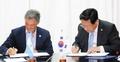 Corea del Sur y Argentina firman un MOU para promover el comercio y la inversión