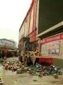 Boycott des produits coréens en Chine
