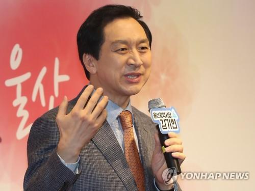 [동정] 김기현 울산시장, 울산지방변호사회 초청 강연
