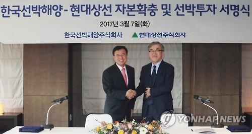 조선해운업 지원…한국선박해양 26일 부산서 창립식