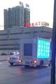 「THAAD配備に反対」 北京に街宣車