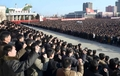 N.K. pushes leader's slogan