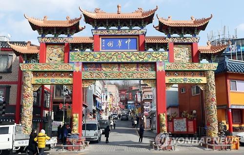 인천서 최고 인기 관광지는 차이나타운·센트럴파크