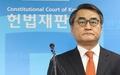 El Tribunal Constitucional anunciará su veredicto el 10 de marzo