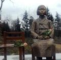 Première «statue de fille» en Europe