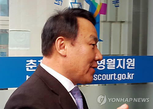 검찰, 염동열 의원 선거법 위반 사건 사실상 무죄 취지 구형