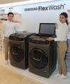 Nouvelle machine à laver Samsung