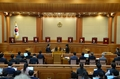 El Tribunal Constitucional refrenda la destitución de Park