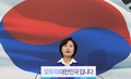 Parti Minjoo de Corée